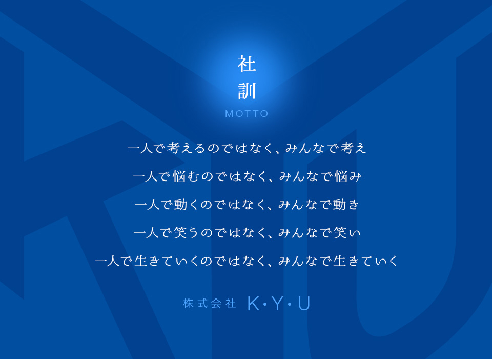 motto_banner